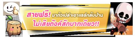 exg-2017-02