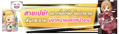exg-2017-03