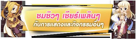 exg-2017-04