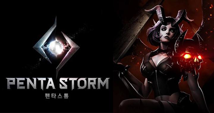 penta storm cover