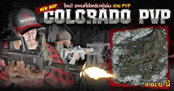 16.Colorado_PVP_Head