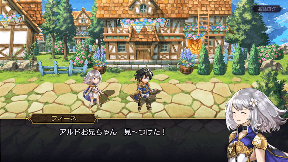 Another Eden 000
