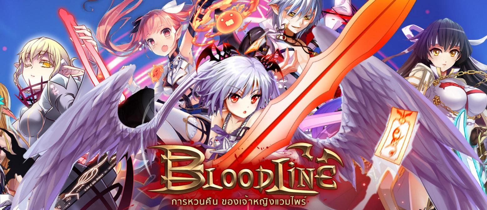 Bloodline25417-1