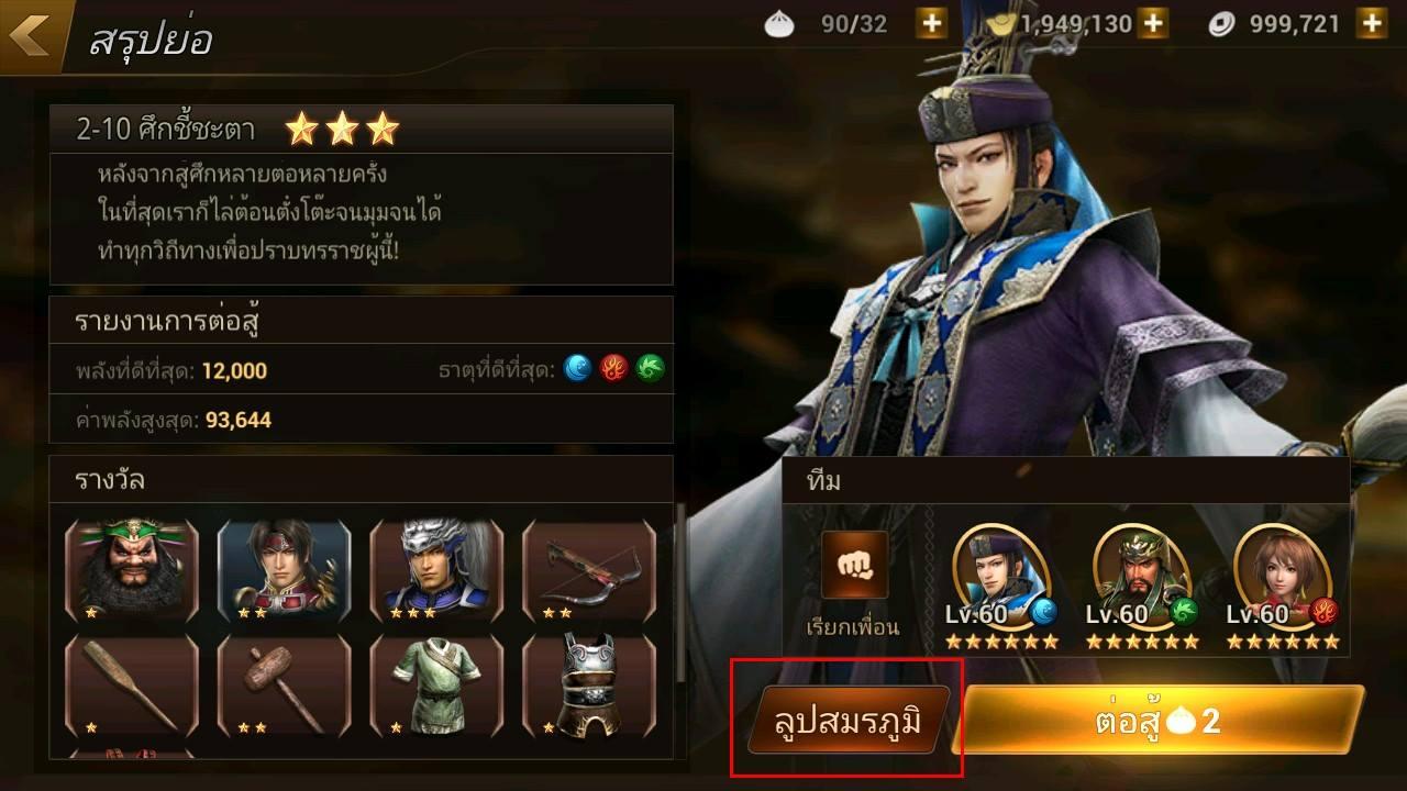 Dynasty Warriors28417-02