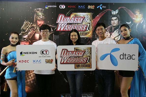 Dynasty Warriors5417-1