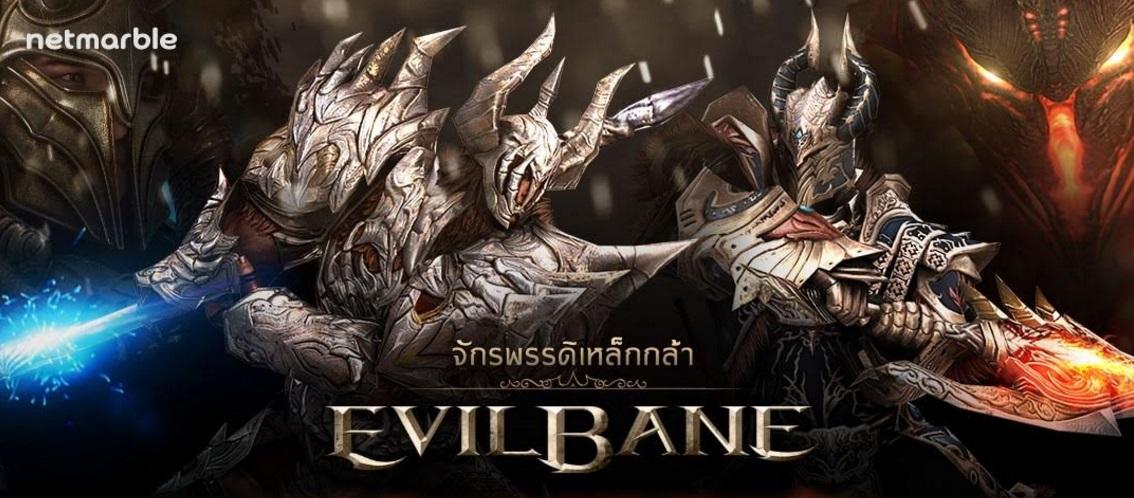 EvilBane27417-000