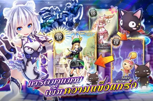 Fantasy Frontier12417-3