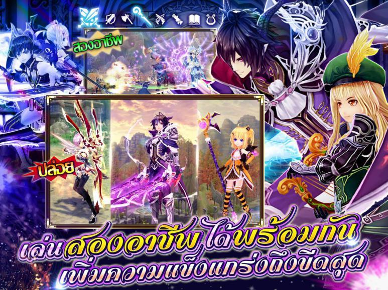 Fantasy Frontier5417-4