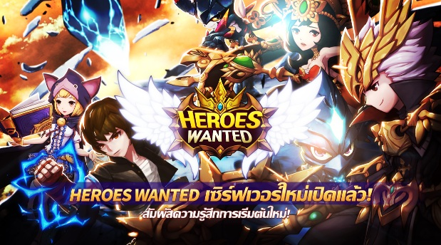 Heroes Wanted21417-2