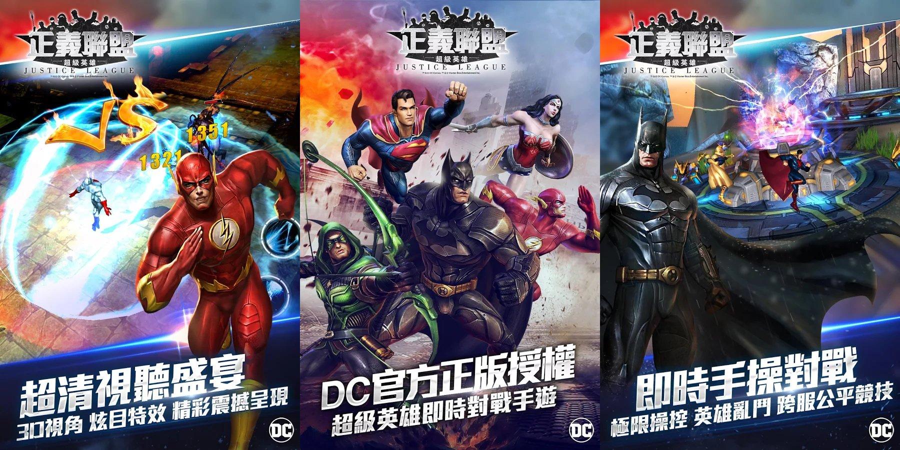 Justice-League-00