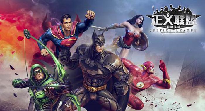 Justice League Superheroes DC