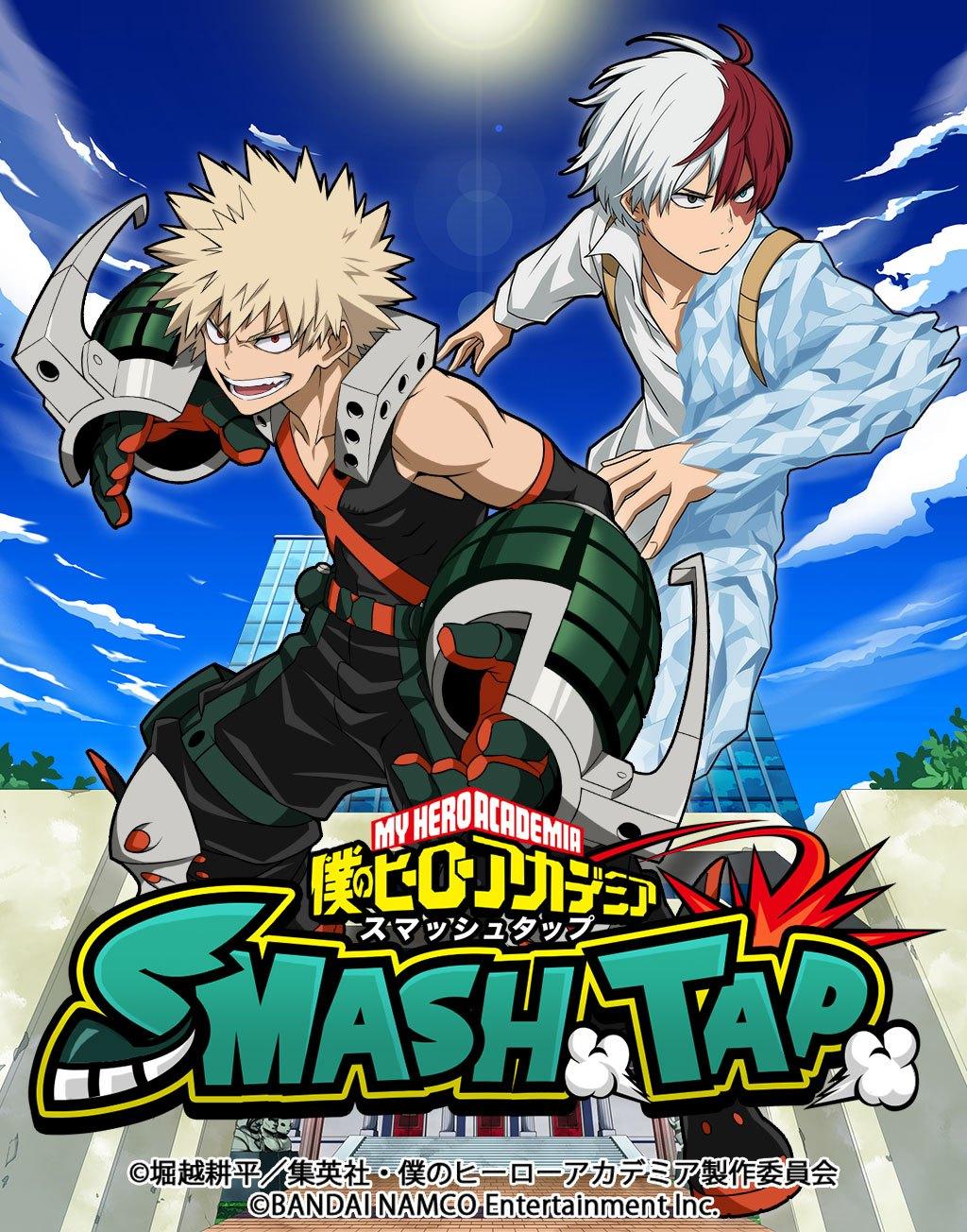 My Hero Academia_Smash Tap 00