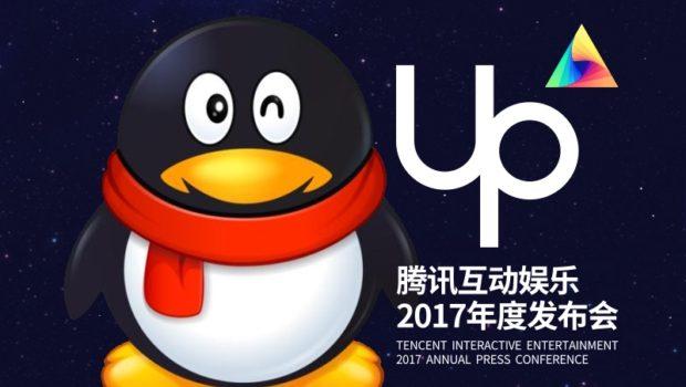 Tencent-UP-2017