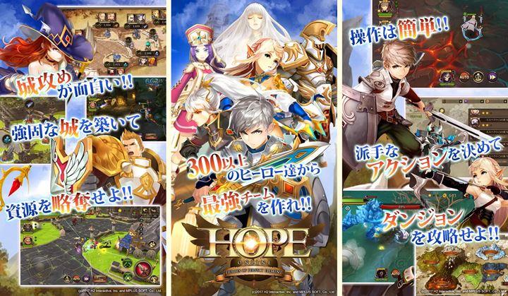 hope online