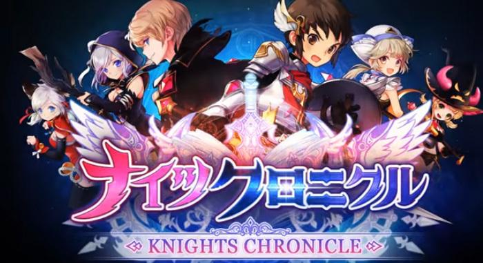 เปิดอีเวนท์คอลลาโบ Knights Chronicle ปะทะ The Full Metal Alchemist
