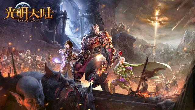 Land of Glory เปลี่ยนชื่อเป็น Crusaders of Light เตรียมโกอินเตอร์เร็วๆ นี้