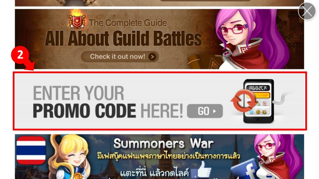 summoners-war-item-02