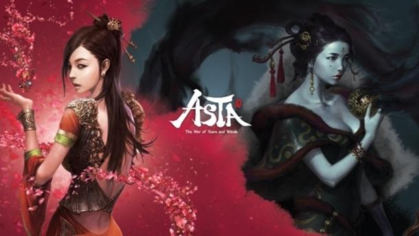 ASTA Online5517-0
