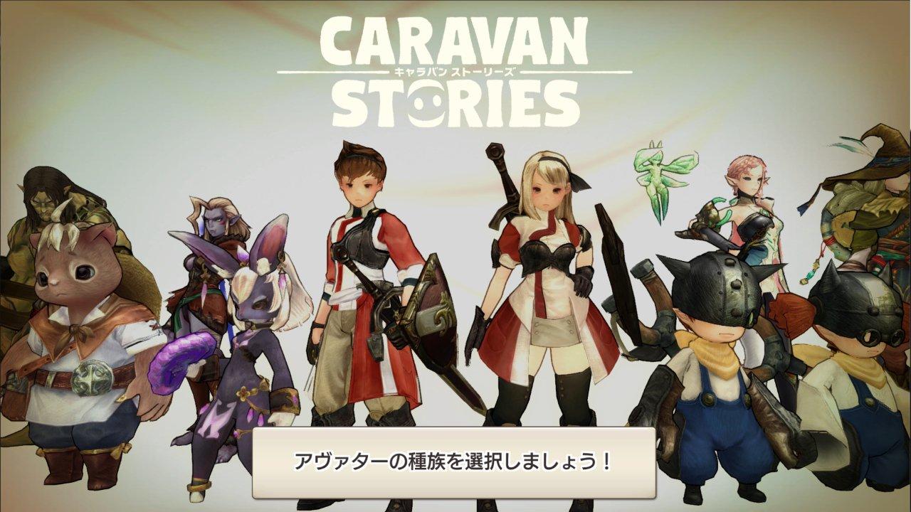 Caravan Stories 00