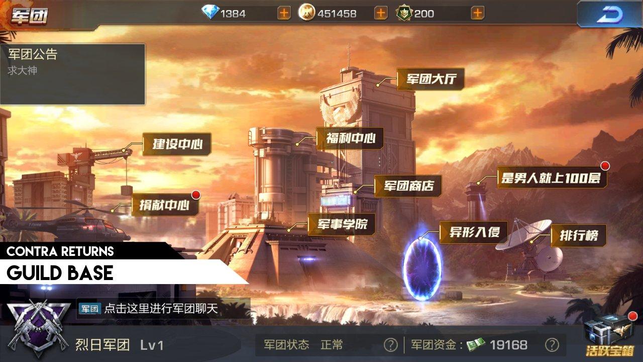 Contra-Returns-Extra-02
