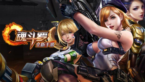 Contra-Returns-cover