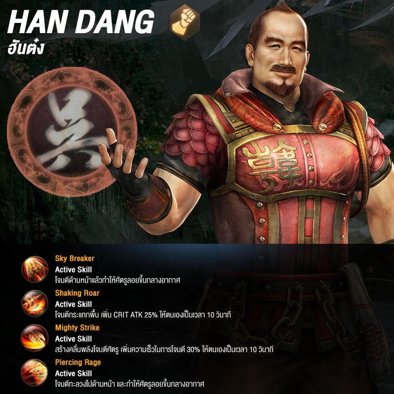 Dynasty Warriors16517-04