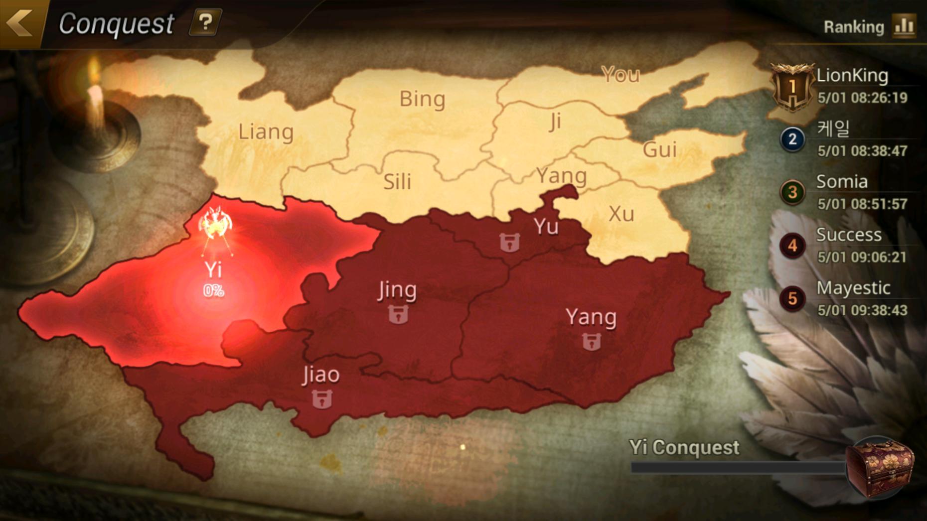 Dynasty Warriors30517 4