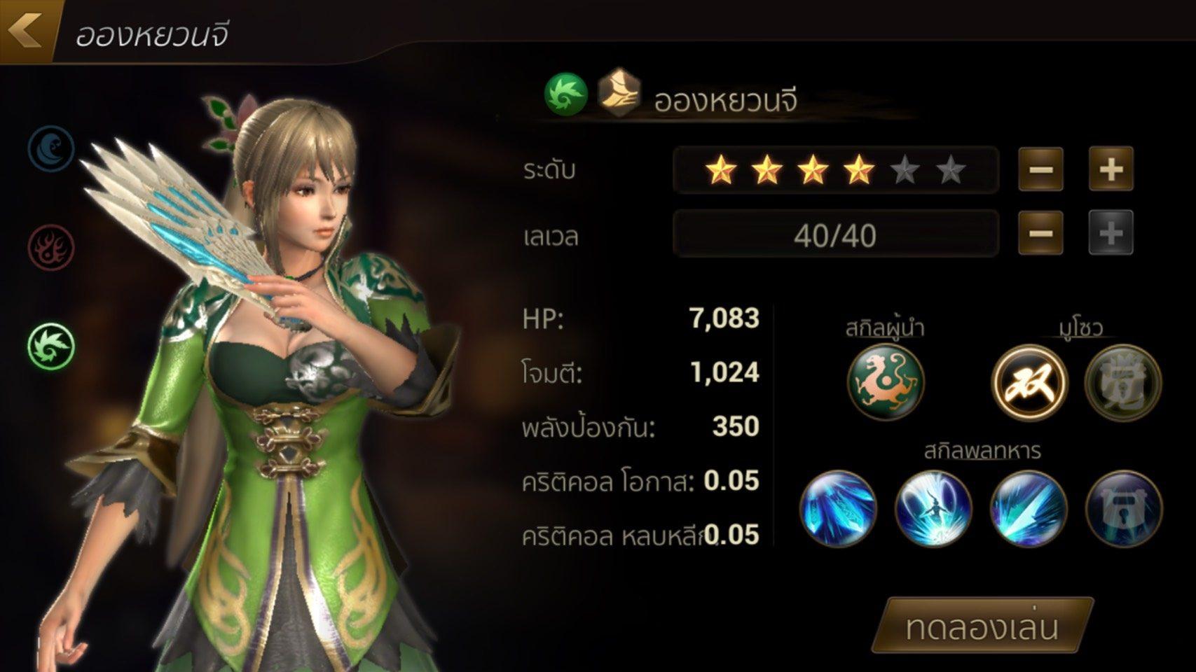 Dynasty Warriors9517-2