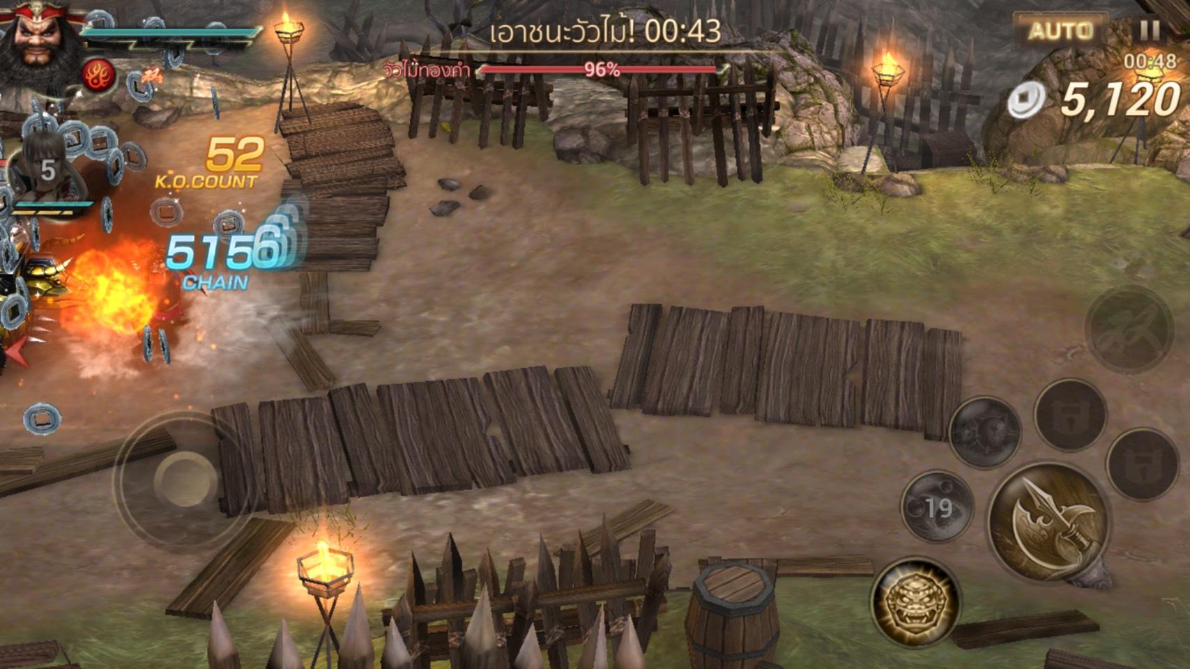 Dynasty Warriors9517-5