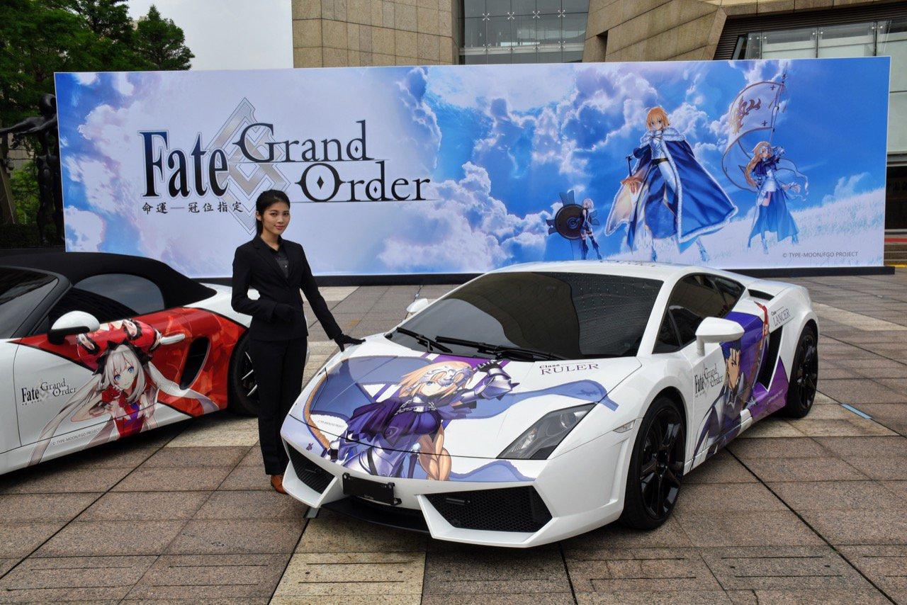 Fate-Grand-Order-Taiwan