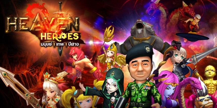 Heaven Heroes29517 000