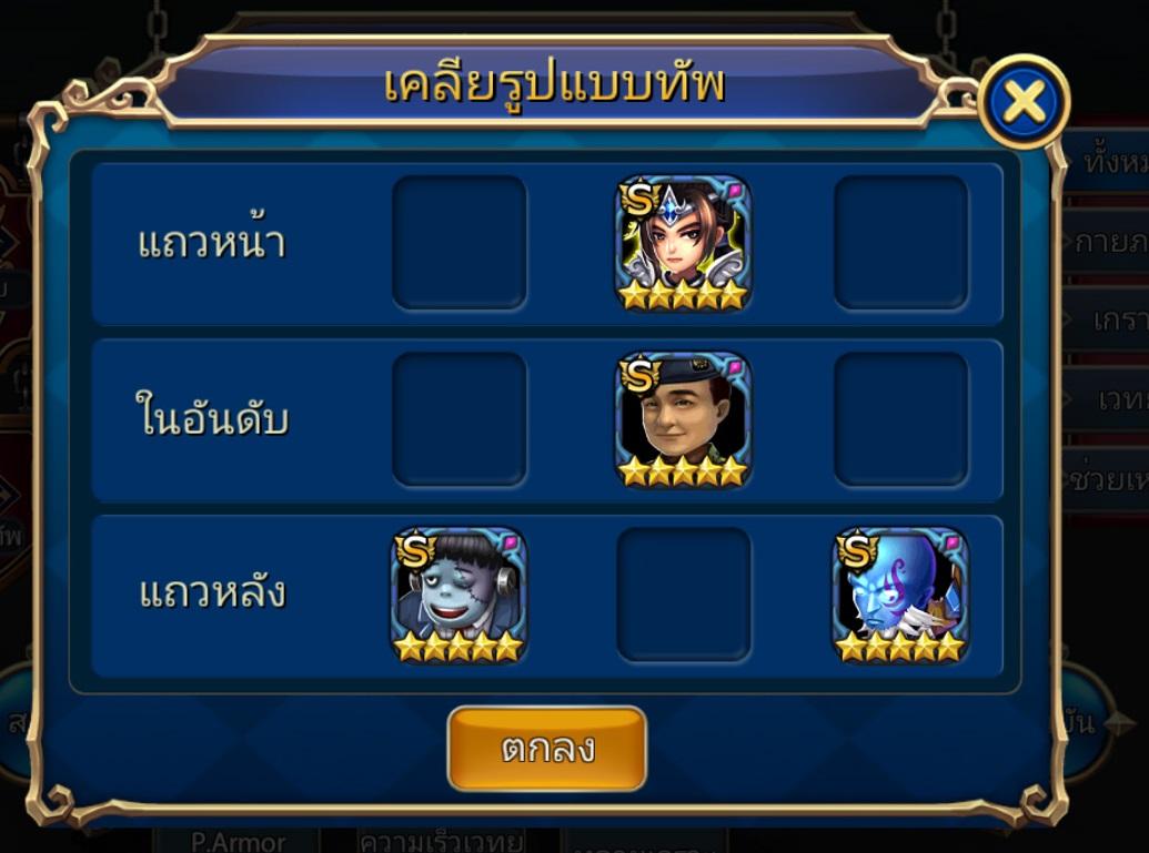 Heaven Heroes29517 1