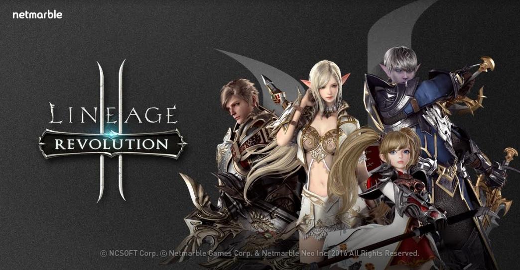 Lineage2 Revolution17517-0