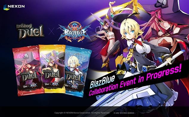 Mabinogi Duel อัพคอนเทนท์ใหม่ จัด BlazBlue มาร่วมแจมรอบสอง