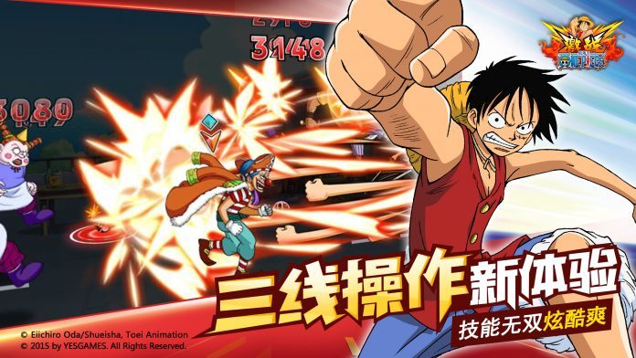 One Piece Battl-00