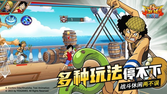 One Piece Battl-01