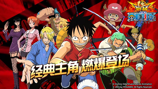 One Piece Battl-cover