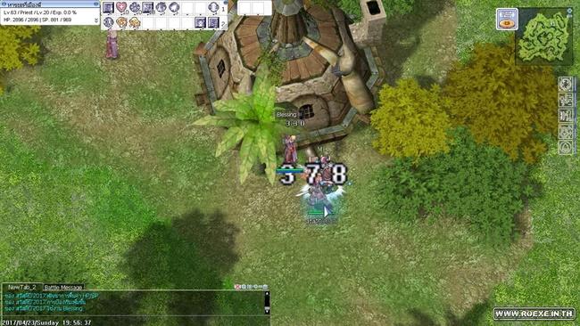 Ragnarok Online1517-2