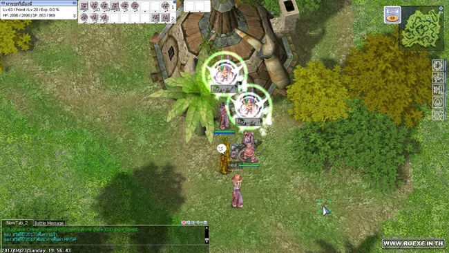 Ragnarok Online1517-3