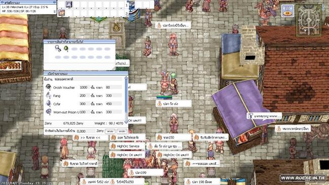 Ragnarok Online1517-4