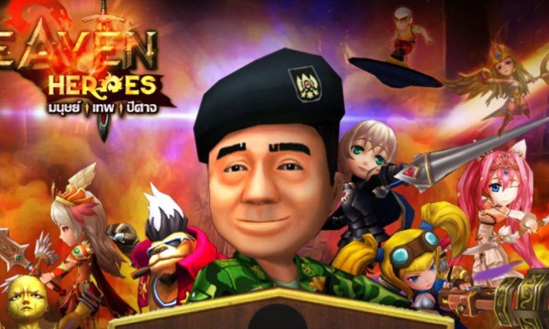 Heaven Heroes เกมมือถือสายเกรียน เตรียมก่อสงคราม 3 เผ่าพันธุ์