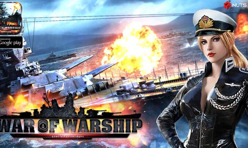 War of Warship TH อุบัติสงครามแห่งน่านน้ำแปซิฟิก พร้อมกัน 4 ประเทศ