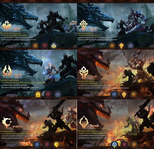 drago revolt review 02