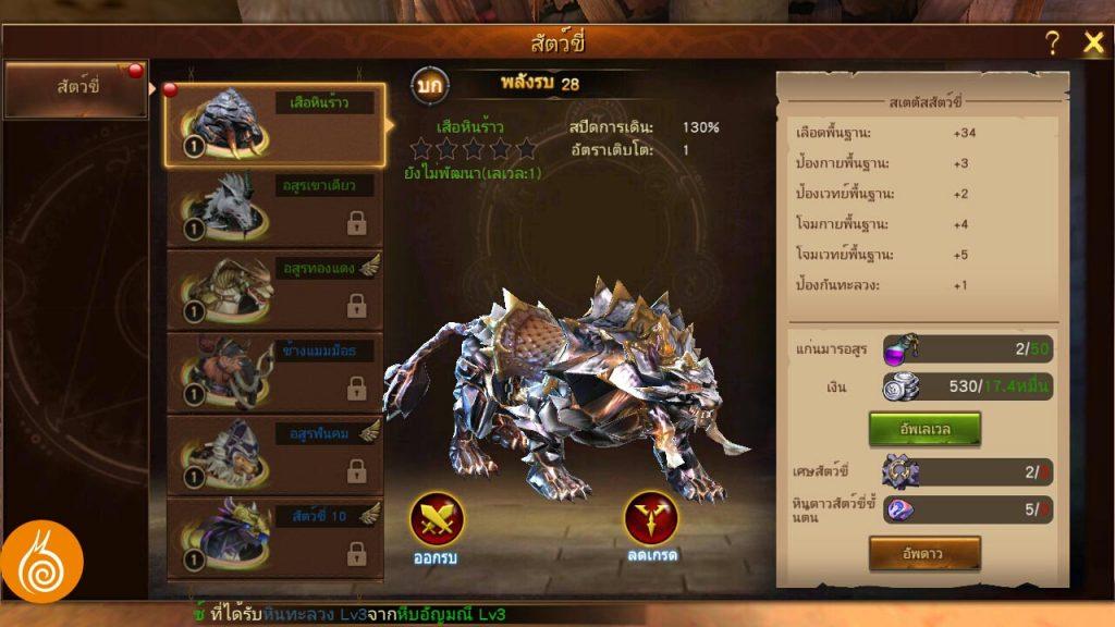 drago revolt review 04