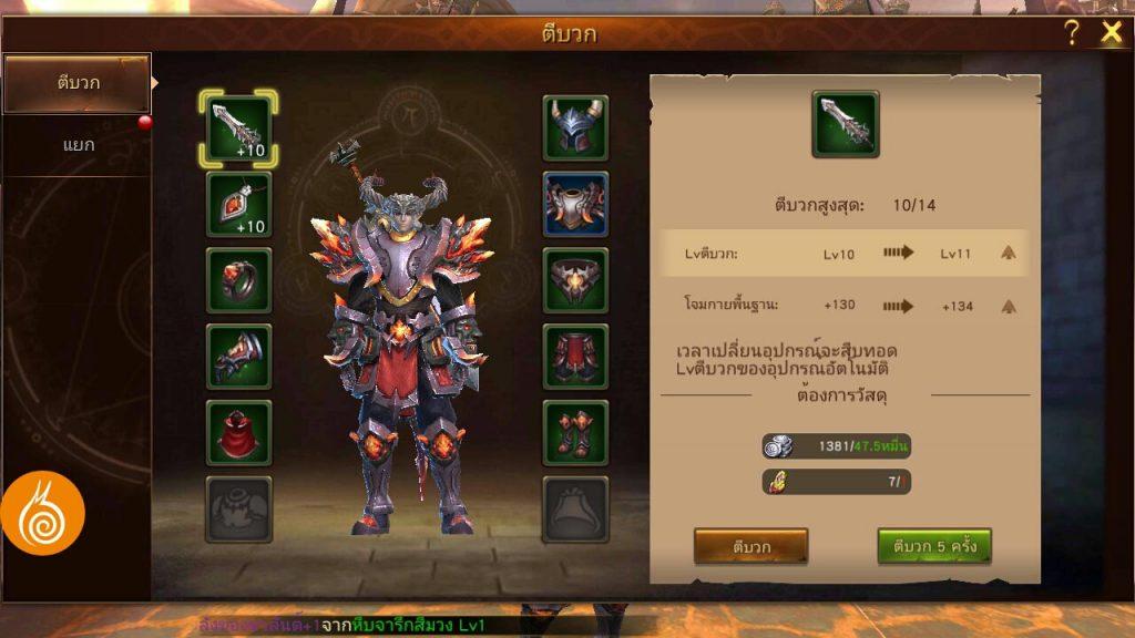 drago revolt review 06