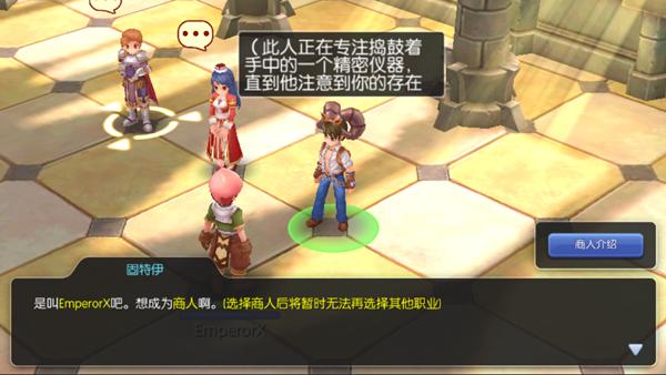 elesisro mobile xindong 06-022