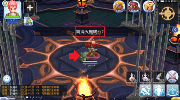 elesisro mobile xindong 16-013