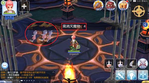 elesisro mobile xindong 17-012