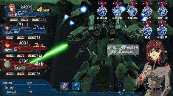 gundam battle-00