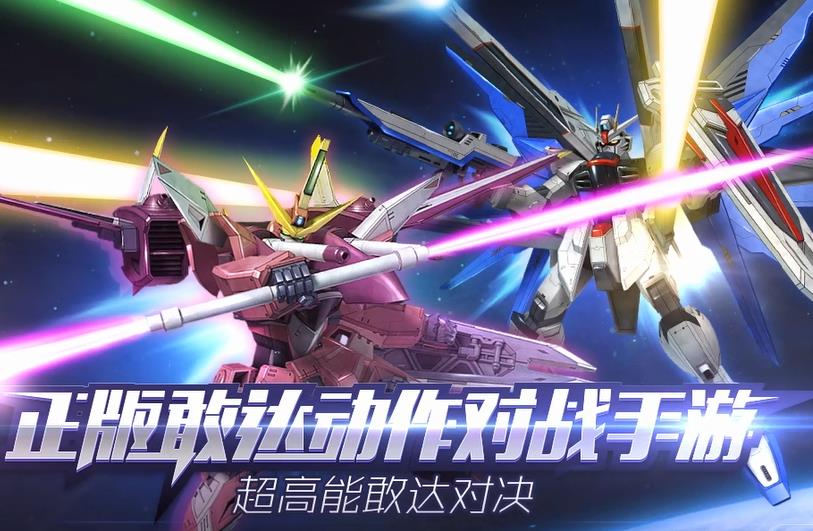 gundam battle-cover